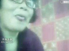 Asian Granny On Webcam